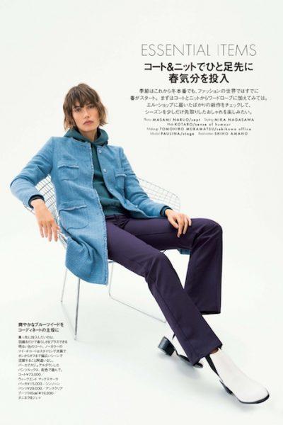 Paulina Kube for Elle Japan